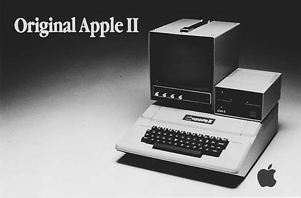 Apple II, primul calculator de succes