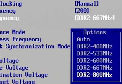 Setari din BIOS pentru frecentele DDR2 (placa de baza ASUS)